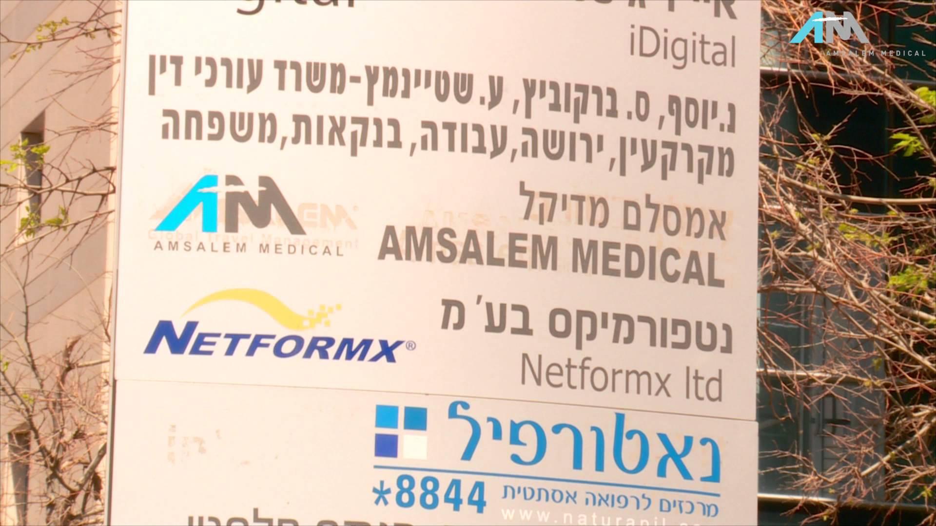 Как проходит лечение лимфомы Ходжкина за границей Лимфогранулематоз опасен, но излечим