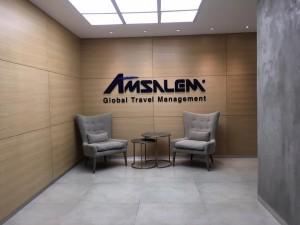 amsalem главный офис