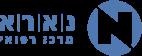 клиника нара израиль