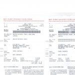 Регистрация Компании Амсалем в Хонг-Конг, Китай
