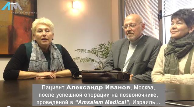 доктор Пекарский Илья - отзыв