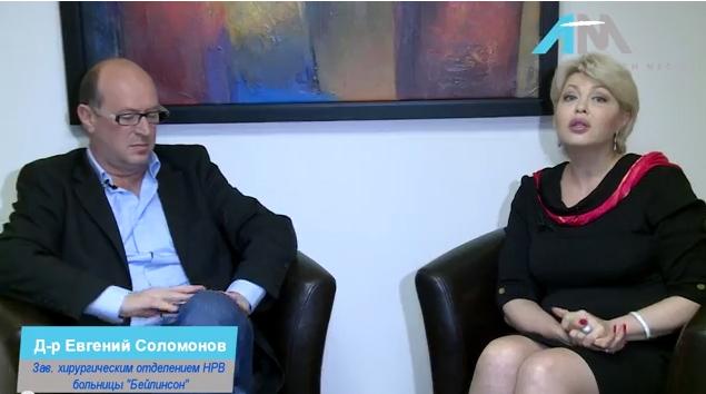 интервью с доктором Соломоновым