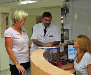 Клиника на Мертвом Море