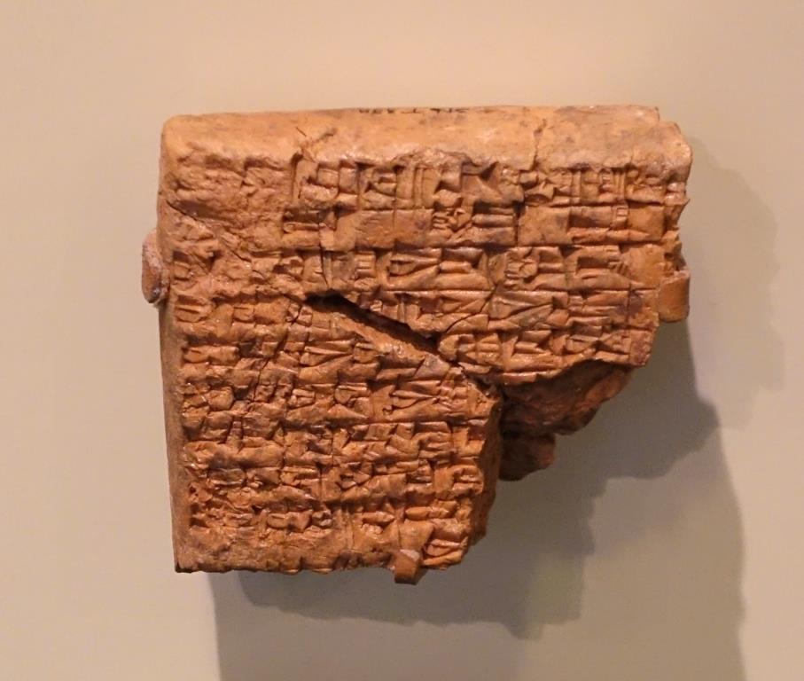 глиняные таблички и медицина шумерской цивилизации